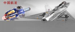 中国航发:基于增材制造的微型涡喷发动机轻量化设计及试验