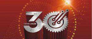 卢秉恒:增材制造技术——现状与未来