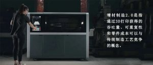 Desktop Metal上市业界最经济高效、最高分辨率的中量产解决方案