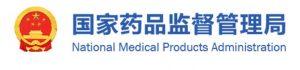 国家药监局:3D打印截骨导板、牙科3D打印金属材料等列入免于临床试验医疗器械目录