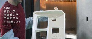 这家中国工业级高温3D打印设备商为何频频受到国际顶级科研机构青睐